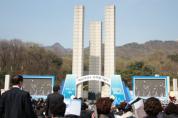 [국가보훈처]제59주년 4ㆍ19혁명 기념식 개최