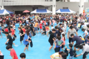 [해양수산부]도심 속에서 즐기는 '수산물 체험행사' 개최