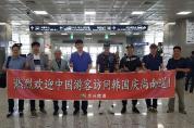 경상남도, 웰니스·의료관광객 유치 위한 중국 낚시협회 초청 팸투어 실시