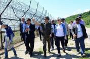 주한외교단 '2019년 한국 체험방문 행사'