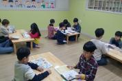 경기도, '돌봄 공백' 메우기 본격 시동 눈앞