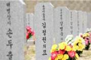 국방TV, 호국보훈의 달 특집 다큐멘터리 '그들을 조국의 품으로'6월 25일 방송