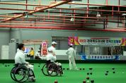 제17회 부산광역시장배 전국장애인론볼선수권대회 개최