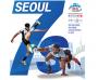 6∼7일 국내 유일 글로벌'2019 서울 세븐스 국제 럭비 페스티벌'