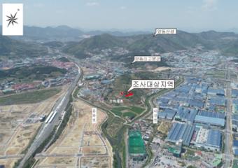 김해 유하리 유적 가야시대 대형건물지 발견